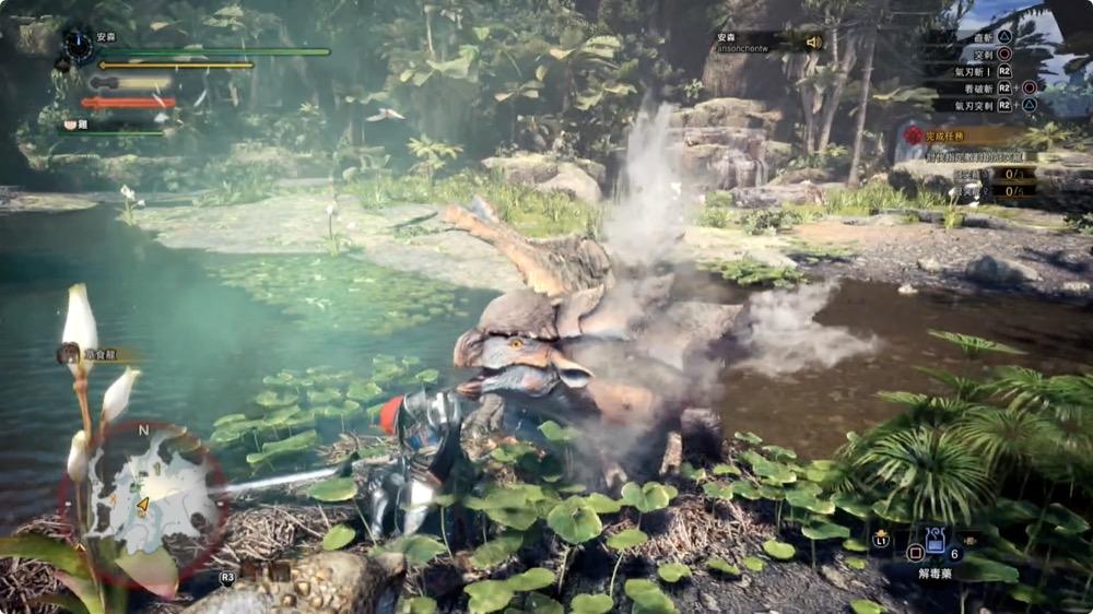 魔物獵人 崛起 monster hunter rise switch 介紹 遊戲
