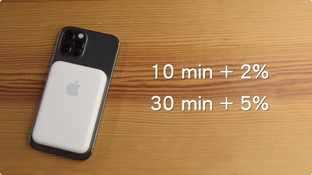 MagSafe 行動電源 Battery Pack 充电宝 外接電池 評測 實測 推薦 介紹 開箱 蘋果 Apple 5