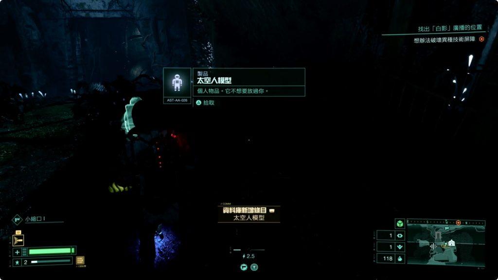 PS5 主機 獨佔 遊戲 Returnal 死亡回歸