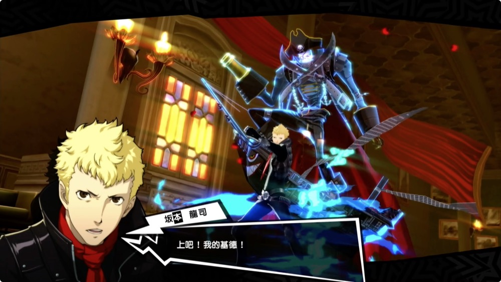 Persona 5 Royal P5R 遊戲 PS4 PS5 Switch 心得 評價 介紹