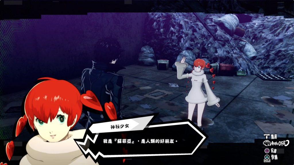 Persona 5 Strikers 女神異聞錄 5 亂戰 魅影攻手 P5S
